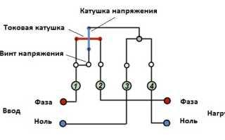 Схема подключения однофазного электросчётчика, схема